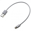 USB-C naar USB kabel 20 cm